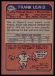 1973 Topps #456  Frank Lewis  Back Thumbnail