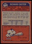 1973 Topps #323  Richard Caster  Back Thumbnail