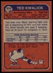 1973 Topps #330  Ted Kwalick  Back Thumbnail