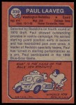 1973 Topps #339  Paul Laaveg  Back Thumbnail