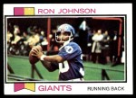 1973 Topps #350  Ron Johnson  Front Thumbnail