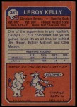 1973 Topps #381  Leroy Kelly  Back Thumbnail