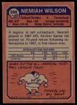 1973 Topps #398  Nemiah Wilson  Back Thumbnail