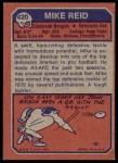 1973 Topps #420  Mike Reid  Back Thumbnail