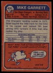 1973 Topps #431  Mike Garrett  Back Thumbnail