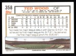 1992 Topps #358  Ted Wood  Back Thumbnail