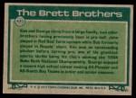 1977 Topps #631   -  Ken Brett / George Brett Big League Brothers Back Thumbnail