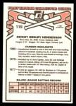1981 Donruss #119   Rickey Henderson Back Thumbnail