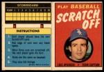1970 Topps Scratch Offs #3  Luis Aparicio  Front Thumbnail
