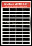 1970 Topps Scratch Offs #17  Lou Piniella  Back Thumbnail