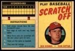 1971 Topps Scratch Offs #6  Dick Bosman  Front Thumbnail
