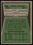 1975 Topps #490  Cliff Harris  Back Thumbnail