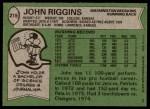 1978 Topps #215  John Riggins  Back Thumbnail