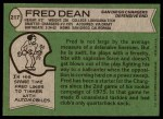 1978 Topps #217  Fred Dean  Back Thumbnail