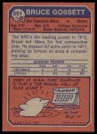 1973 Topps #501  Bruce Gossett  Back Thumbnail