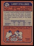 1973 Topps #352  Larry Stallings  Back Thumbnail