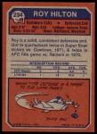 1973 Topps #234  Roy Hilton  Back Thumbnail