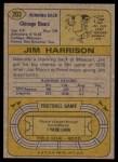 1974 Topps #203  Jim Harrison  Back Thumbnail