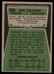 1975 Topps #182  Joe Gilliam  Back Thumbnail