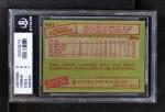 1985 Topps #181  Roger Clemens  Back Thumbnail