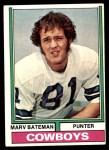1974 Topps #413  Marv Bateman  Front Thumbnail