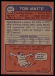 1973 Topps #338  Tom Matte  Back Thumbnail