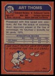 1973 Topps #502  Art Thoms  Back Thumbnail