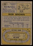1974 Topps #266  Bob Brown  Back Thumbnail
