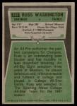 1975 Topps #335  Russ Washington  Back Thumbnail