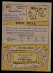 1974 Topps #359  Bob Bell  Back Thumbnail