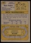 1974 Topps #505  Nick Buoniconti  Back Thumbnail