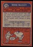1973 Topps #296  Mike McCoy   Back Thumbnail