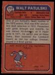1973 Topps #293  Walt Patulski  Back Thumbnail