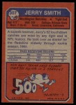 1973 Topps #307  Jerry Smith  Back Thumbnail