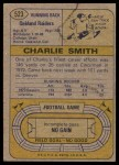 1974 Topps #523   -  Charlie Smith  Record Breaker Back Thumbnail