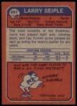 1973 Topps #491  Larry Seiple  Back Thumbnail