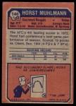 1973 Topps #146  Horst Muhlmann  Back Thumbnail