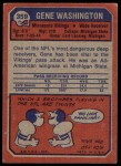 1973 Topps #359  Gene Washington   Back Thumbnail