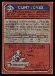 1973 Topps #271  Clint Jones  Back Thumbnail