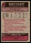1977 Topps #356  Sam Hunt  Back Thumbnail