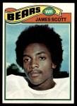 1977 Topps #424  James Scott  Front Thumbnail