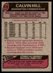 1977 Topps #429  Calvin Hill  Back Thumbnail