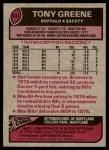 1977 Topps #431  Tony Greene  Back Thumbnail