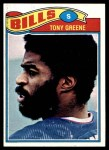 1977 Topps #431  Tony Greene  Front Thumbnail