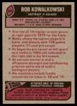 1977 Topps #344  Bob Kowalkowski  Back Thumbnail