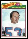1977 Topps #352  Bob Matheson  Front Thumbnail