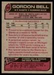 1977 Topps #388  Gordon Bell  Back Thumbnail