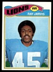 1977 Topps #404  Ray Jarvis  Front Thumbnail
