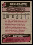1977 Topps #407  Ronnie Coleman  Back Thumbnail