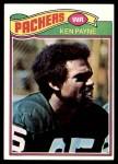 1977 Topps #347  Ken Payne  Front Thumbnail